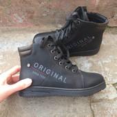 Деми ботинки для мальчика рр31 ТМ Kimboo
