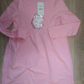 Бавовняна сукня з аплікацією із паєток від SinSay