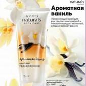 """Увлажняющий крем для рук Avon Naturals """"Ароматная ваниль"""" 75 мл"""