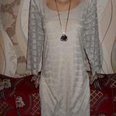 Шикарное брендовое батальное платье р.54-56