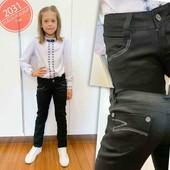 джинсы школьные!