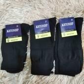 носки чоловічі 25,27,29 розмір
