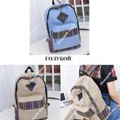 Два рюкзака на выбор!!!Фото 2-3)!!!