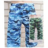 шорты для мальчика.качество супер хлопок 100%!Узбекистан.одни на выбор.