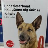 Ошейник Beaphar против блох,власоедов,вшей и клещей для собак, 65см.Нидерланды.