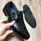 Готовимся к весне! Полностью кожаные туфли 31- 36р. Качество на высоте