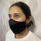 Защитная маска 5 цветов комплект