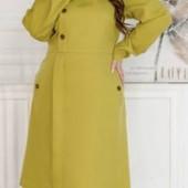 Элегантное яркое платье! Миди. Батал. 2 цвета на выбор