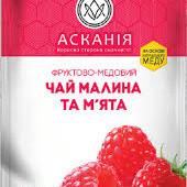 Натуральный чай на основе меда с добавлением малины и мяты!!! 5 шт.