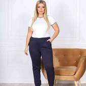 Спортивні штани на флісі жіночі XXL