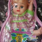куколка Оксанка