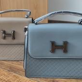 Стильная женская сумочка от ТМ Fashion Цвет на выбор