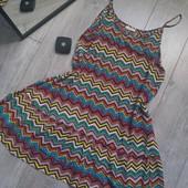 Яркое красочное платье сарафан