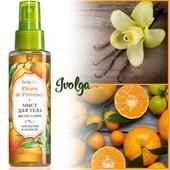 Обворожительный! Мист для тела «Апельсин & ваниль» Fleurs de Provence