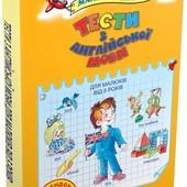 Маленький геній: Тести з англійської мови для малюків від 5 років 96 стор.