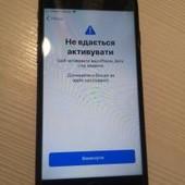Отличный iPhone 7 32gb срочно