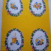 Ткань полотенечная Пасха Купон 97см*1,5м, цена 50грн - 1купон В купоне 4 разных полотенца