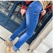 Обалденные джинсы, стрейч, качество отличное, рр. 25-29