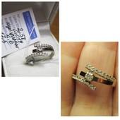 Прекрасный подарок! Шикарное сереб. кольцо серебро 925пр.+ золото 375 пр. Новое с биркой!