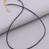 цепочка-шнурок из каучука + вставки, длина 40-45 см, позолота 585 пробы