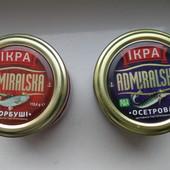 Икра горбуши или осетровая (имитированная. не белковая!)