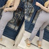 Стильные плотные штаны на весну, одни на выбор.