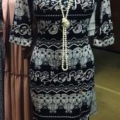 Красивое платье.Сабина.48 и 50 рр.
