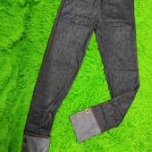 Стрейчевые лосины под джинс