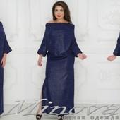 Очень красивое платье премиум класса р.48/50