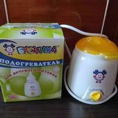 Подогреватель для детского питания и бутылочек