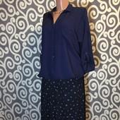 Классненький комплект блузка и трикотажная юбочка для пышненьких модниц.
