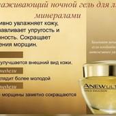 Ночной омолаживающий гель для лица с минералами Avon Anew Ultimate 7S (50 мл) 45+