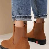 Ботинки карамельные