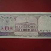 Сурінам 100 гульденів 1985