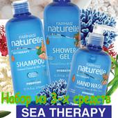 Набор для тела Сила моря от Farmasi: шампунь, гель и мыло для рук