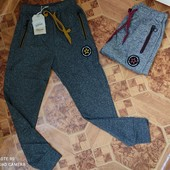Cпортивные брюки для мальчиков от фирмы Sincere.134р сірі