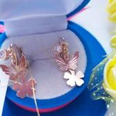 Новинка!!!Очаровательные очень нежные серьги-колечки с подвесками+кристалл позолота 585 пробы