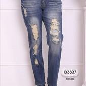 Красивые рваные джинсы большой размер с потёртостями