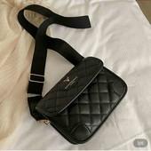 Стильні сумочки з широким ремінцем .