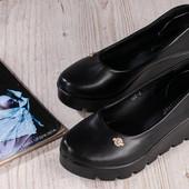 Модельные туфельки