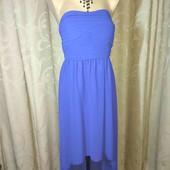 Шикарное шифоновое платье со шлейфом Мка!
