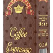 Не пропустите Кофе молотый 250гр на выбор