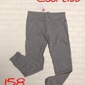 Джогеры Cool Club 128,146,158