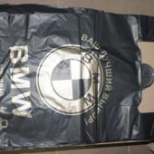 Пакеты BMW 70 кг - 50 шт