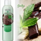 Крем-Гель «Мятный шоколад» Beauty сafe / УП-10%