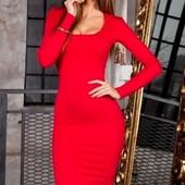 платье цвета страсти от известного бренда asos р.s