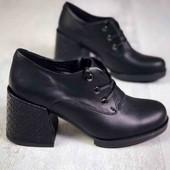 Трендовые, стильные туфли из натуральной кожи!