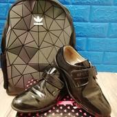 Элегантные туфли, б/у, размер 33, стелька 22см