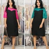 Красивые платья с кружевом р.48/62. Разные цвета!!! Большая распродажа!!!