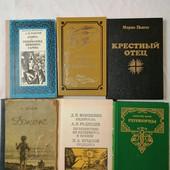 ЛоВиЛоТы! Шесть книг одним лотом